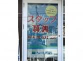 ファミリーマート 半田東洋店