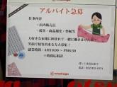 大塚屋 車道本店
