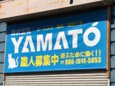 株式会社YAMATO