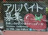 白龍トマト館 江原町店