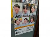 ドトールコーヒーショップ 神戸三宮店