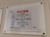 SUIT SELECT(スーツセレクト) クロスガーデン調布