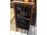 旭川味噌ラーメン ばんから 池袋西口店