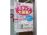 ザ・ダイソー 前橋天川大島店