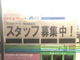 ファミリーマート 野洲冨波店