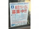 【閉店】ローソン 田辺二丁目店