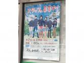 ファミリーマート 武蔵小金井駅前店