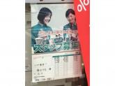 セブン-イレブン 横浜中里店