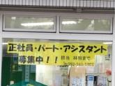 エイブル 大橋店
