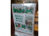 サブウェイ 新宿東口店