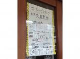 浦和の劇場 にっぱち