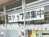セブン-イレブン 高槻下田部町2丁目店