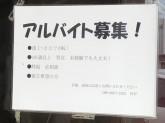 犬山ダイナー
