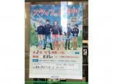 ファミリーマート札幌南2条西7丁目店