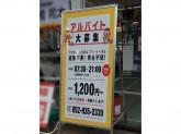 昭和シェル石油 エザキ(株) プラザ布池店SS