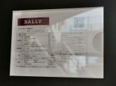 BALLY(バリー) 越谷レイクタウンアウトレット店