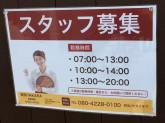 喫茶TAKARA - タカラ