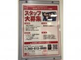 カメラのキタムラ 北九州・チャチャタウン小倉店