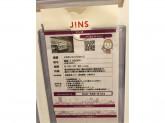 JINS イオンモール日の出店