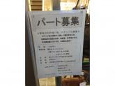 リサイクルブティックABC 阿佐ヶ谷パールセンター店