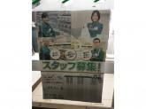 セブン-イレブン 佐倉石川店