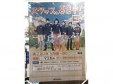 ファミリーマート 藤井寺駅前店