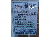 博多麺道楽