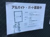 豚丼じゅじゅ庵