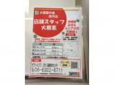 セブン-イレブン 大阪西中島南方店