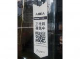 AREA Original Furniture(エリアオリジナルファニチャー)