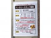 サンメリー 武蔵小金井店