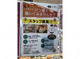 Le repas(ルパ) 府中店
