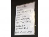 Revo(レボ) 西大橋店