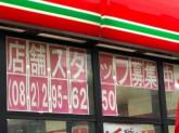 ポプラ 舟入本町店