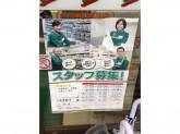 セブン-イレブン 広島東観音店
