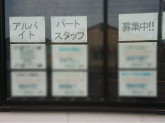 スシロー 高塚新田店