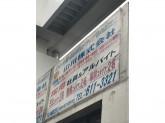 昭和シェル石油 山川株式会社 ウェル城南宮SS