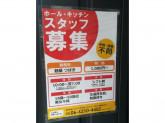 麺屋つばき 心斎橋本店