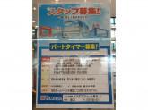 ヤマダ電機 ヤマダアウトレット垂水店