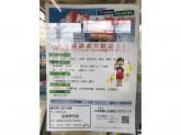 ケーズデンキ 宝塚伊丹店