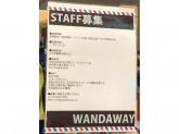 WANDAWAY(ワンダウェイ) ヴィーナスフォート店
