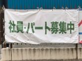 レントオール町田