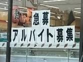 セブン-イレブン 東郷町三ツ池4丁目店