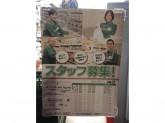 セブン-イレブン 港区乃木坂駅南店