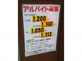 串カツさくら 南海難波店