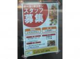 gomacro Salon(ゴマクロサロン)京都烏丸御池店