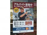 麺匠たか松 四条店