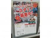 セブン-イレブン 清瀬梅園2丁目店