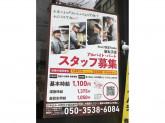 れんげ食堂 Toshu 新丸子店