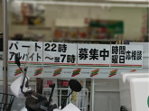 セブン-イレブン 板橋清水町東店
